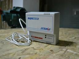 Сигнализатор загазованности Варта-2-03А