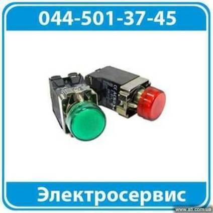 Сигнальная арматура XB2-BV