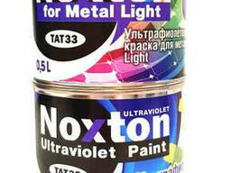 Сигнальная флуоресцентная краска Noxton для металла Light