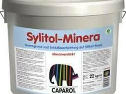 Силикатная краска Caparol Sylitol-Minera Капарол 22 кг
