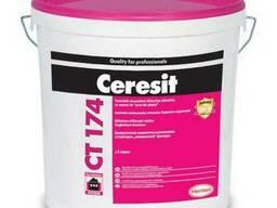 Силикатно-силиконовая штукатурка Ceresit CT 174 камешек 1,5