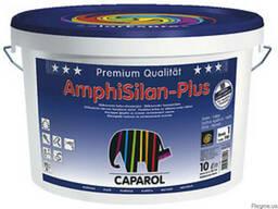 Силиконовая фасадная краска AmphiSilan-plus Капарол, 10л