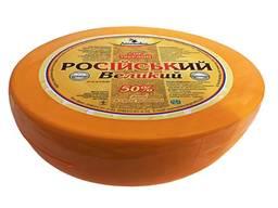 """Сир твердий """"Російський великий"""" 50%"""