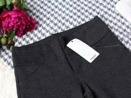 Сірі штани-лосини