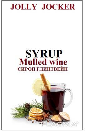 Сироп для пивных напитков, коктейлей, кофе