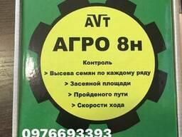 система контроля высева семянУПС (супн, су-8 гибрид) Нива 1