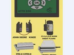 Система контроля высева АГРО-8 Н на пропашные сеялки СУПН 8.