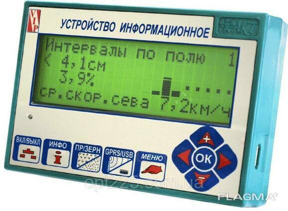 Система контроля высева 18-ти рядная с GPRS СУПН-8. ..