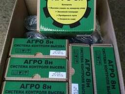 Система контроля высева семян к сеялке УПС-8 ( СУПН-8, Фавор