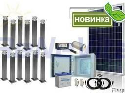 Комплект оборудования для ландшафтного освещения