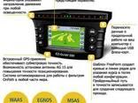 Система паралельного вождения Trimble EZ-Guide 250 - фото 1