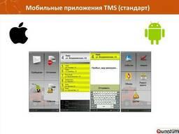Система управления транспортом (TMS) для мобильных устройств