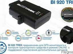 Системы GPS мониторинга транспорта и спецтехники