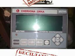 Системы контроля высева Факт Спутник на УПС СУПН СПЧ