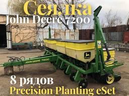 Сеялка пнематическая John Deere 7200 8 рядов Precision Planting Eset