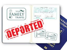 Скасування депортації, видаленя з бази SIS