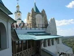 Скидки на экскурсии по Харькову и Украине