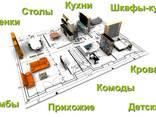 Скинали Кухня/Ванная/Офис - фото 3