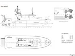 Скоростное судно доставки экипажа и груза снабжения