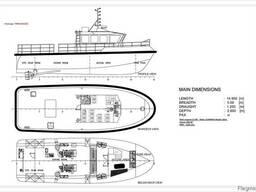 Crew boat Istanbul, скоростной катер доставки