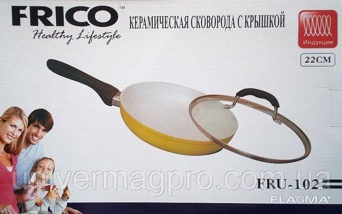 Сковорода Frico Fru-102 с керамическим покрытием