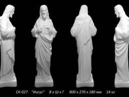 Скульптура Иисуса