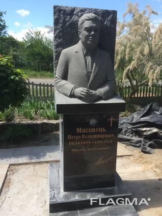 Памятник габро