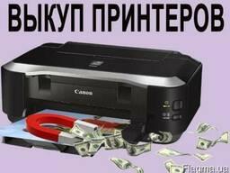 Скупка лазерных принтеров и МФУ Харьков и область