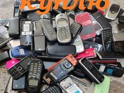 Скупка старых мобильных телефонов