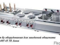 Скупка теплового б/у оборудования для общепита печь Б У