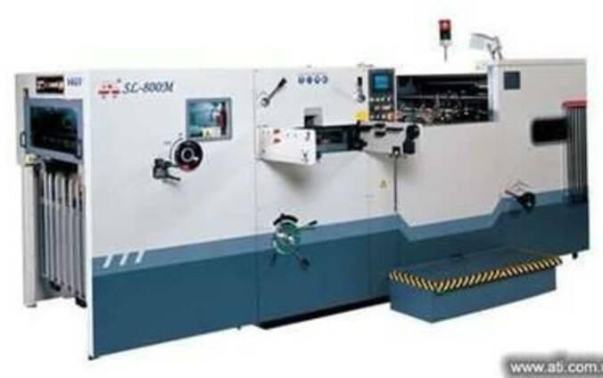 SL-800H автоматический пресс для высечки