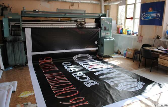 Печать баннеров в Севастополе. широкоформатная печать
