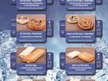 Слоёные изделия глубокой заморозки - фото 2
