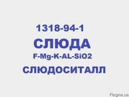 Слюда Фторфлогопит (F-Mg-K-AL-SiO2), Слюдоситалл