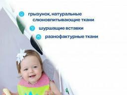 "Слюнявчик ""Карета"" Macik водонепроницаемый (МС 170701-03)"