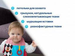 "Слюнявчик ""Ракета"" Macik водонепроницаемый (МС 170701-01)"