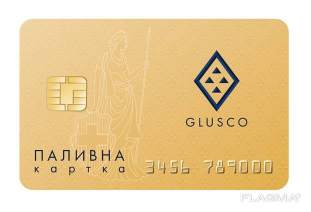 Смарт картка Glusco