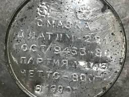 Смазка ЦИАТИМ 221(0.8кг) СССР