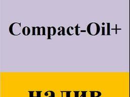 Смазка для форм Compact-Oil Euro, бочка 200 л