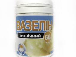 Вазелин технический 60 грамм