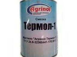 Смазка Термол-1 Агринол