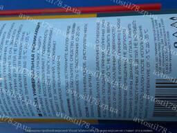 Смазка универсальная 200мл СИЛА (ВД 40) - фото 4