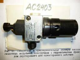 Смазочный насос тип 3311020 - фото 1