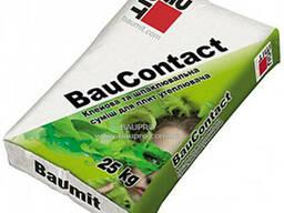 Смесь Baumit BauContact для приклеивания и армирования