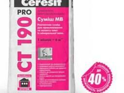 Клей Ceresit СТ 190/27кг для устройства защитного слоя