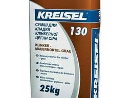Смесь для кладки клинкерного кирпича Kreisel 130