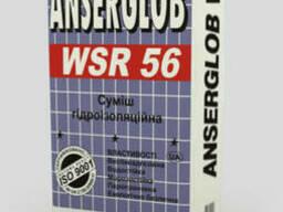 Смесь гидроизоляционная Анцерглоб WSR 56