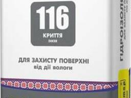 Смесь гидроизоляционная Будмайстер Криття-116, 25 кг