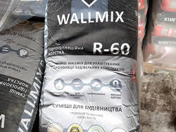 Смесь гидроизоляционная, Жесткая R-60 WallMix 25 кг