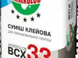 Смесь клеевая Anserglob 33. Нефтяников 1.